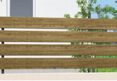 木目調のフェンス(出典:三協アルミ)